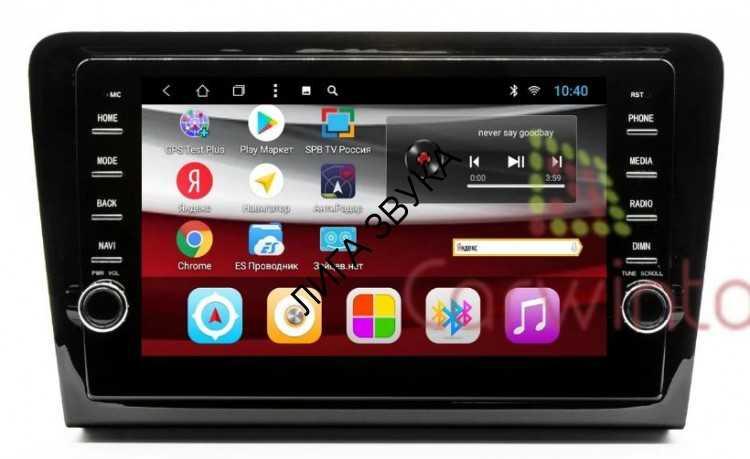 Штатная магнитола Skoda Superb 2008-2014 Carwinta KV-1213T8 Android 8.1  - купить в Москве, цена 23 200 руб. |