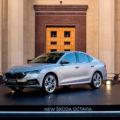 Как собирают новую Skoda Octavia: опубликовано уникальное видео | Новости | OBOZREVATEL