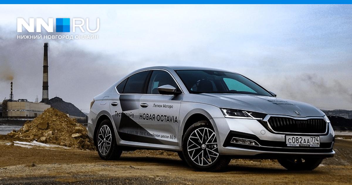 Рестайлинговая Octavia: тест на российских дорогах и муки выбора шкодовода — Авторевю
