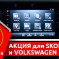 Технические характеристики Skoda Kodiaq - расход топлива, размеры кузова, клиренс, схема полного привода