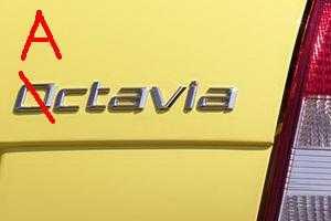 octavia - Перевод на русский - примеры английский | Reverso Context