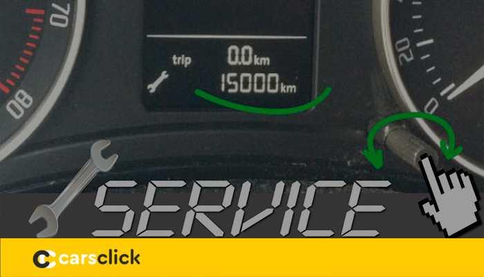 Сброс сервисного интервала для автомобилей Skoda Octavia