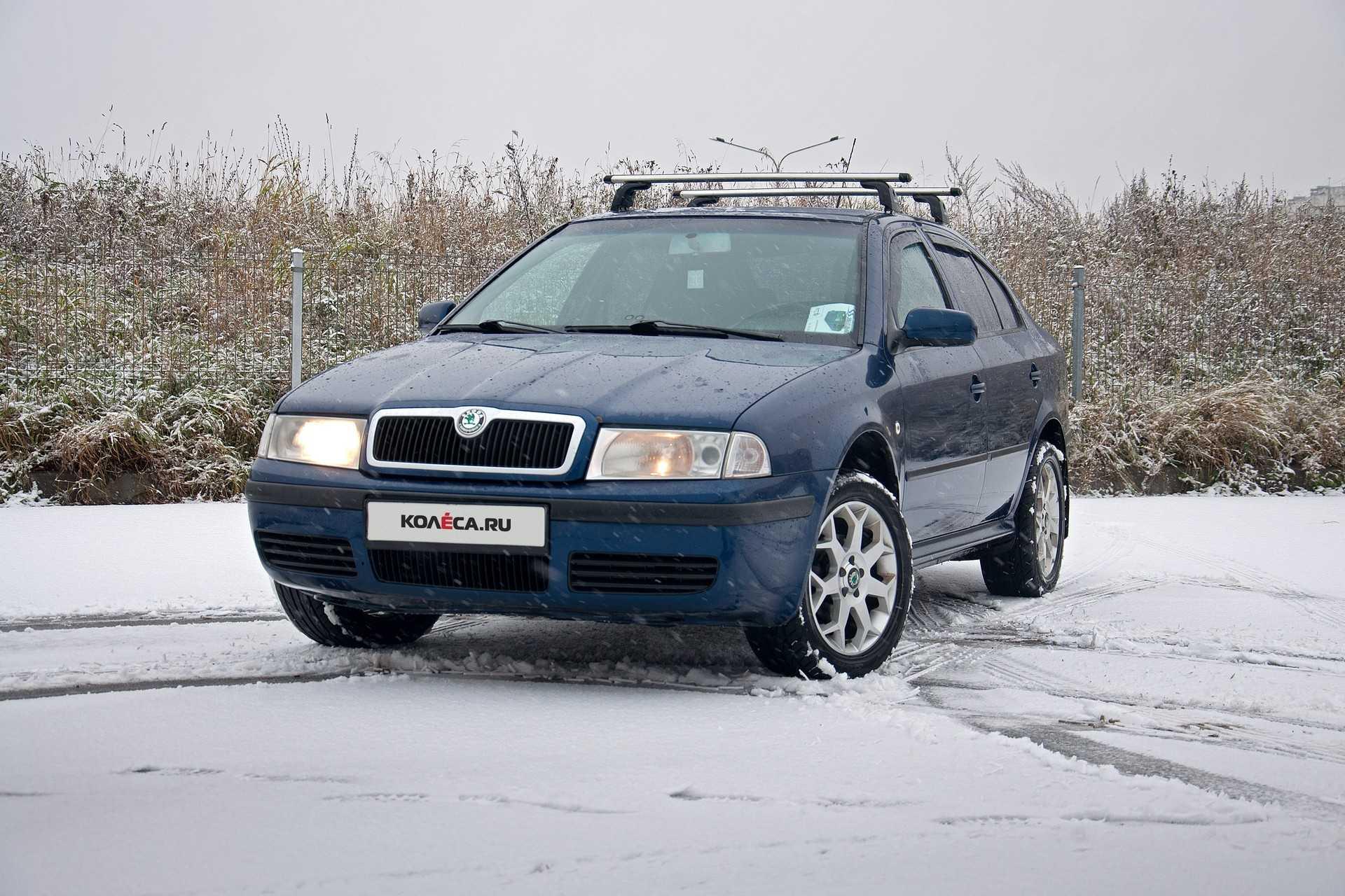 Готовьте вашу карту: ремонт и обслуживание Škoda Octavia Tour - КОЛЕСА.ру – автомобильный журнал