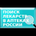Диклофенак Синтез гель 5% 30г купить в Москве по цене от 95 рублей