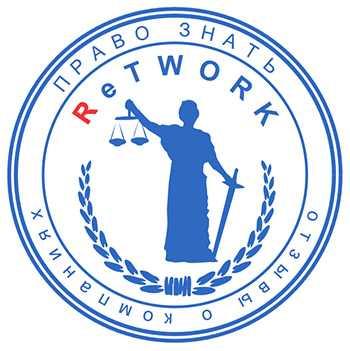 «РАПИД-АВТО» - отзывы (21 шт) клиентов и сотрудников