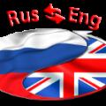 rapid change from - Перевод на русский - примеры английский | Reverso Context