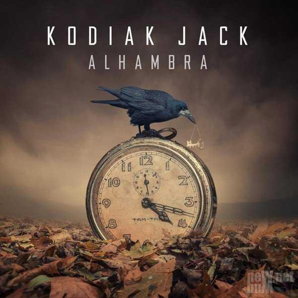 Kodiak Jack - Alhambra (2014) » Скачать новые альбомы 2020