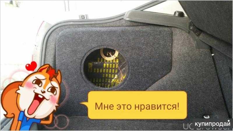 Корпус сабвуфера стэлс для шкода рапид в Москве
