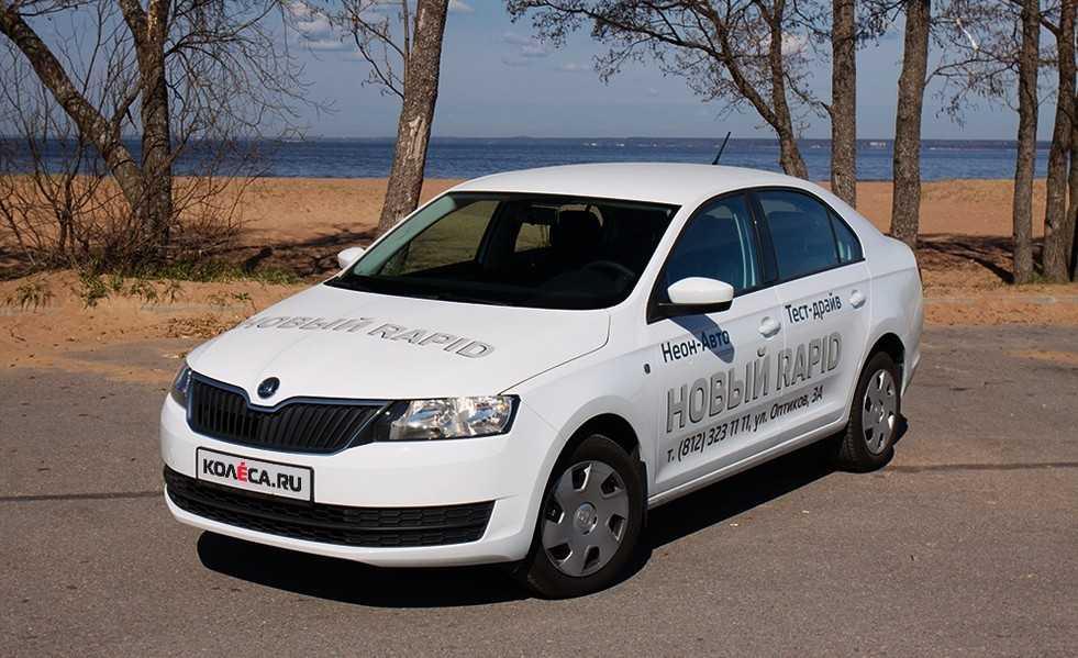 Тест-драйв Skoda Rapid 1.6: уровнем выше - КОЛЕСА.ру – автомобильный журнал