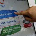 Как перевести с PayPal на Qiwi и обменять Киви на Пайпал?