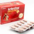 Артростоп рапид: цены, аналоги и наличие препарата в аптеках Минска | Купить Артростоп рапид по самой низкой стоимости