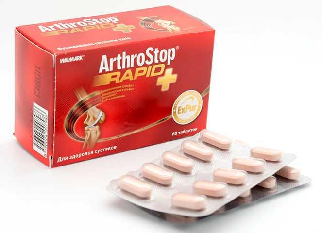 Артростоп рапид: цены, аналоги и наличие препарата в аптеках Минска   Купить Артростоп рапид по самой низкой стоимости