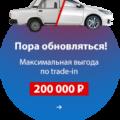 Шкода Суперб Рестайлинг, купить новый Skoda Superb 2020 в Москве у официального дилера по выгодной цене