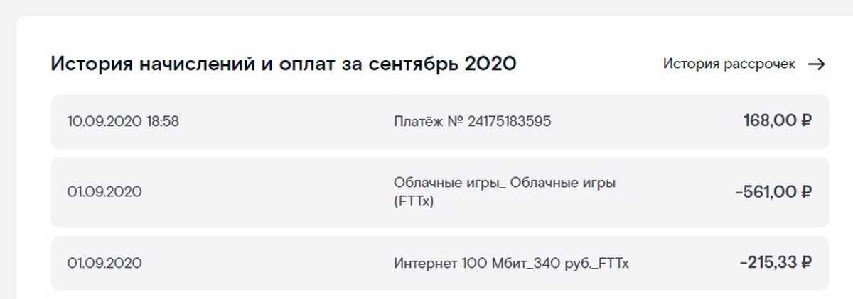 «Ростелеком» запускает проект магистральной линии связи «Транзит Европа — Азия» принципиально нового поколения . Официальный корпоративный информационный сайт.