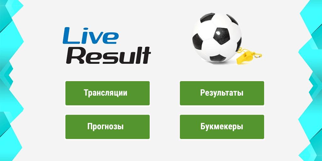 ФК Рапид Вена: Live-результаты и расписание матчей, онлайн трансляции, история, состав команды.