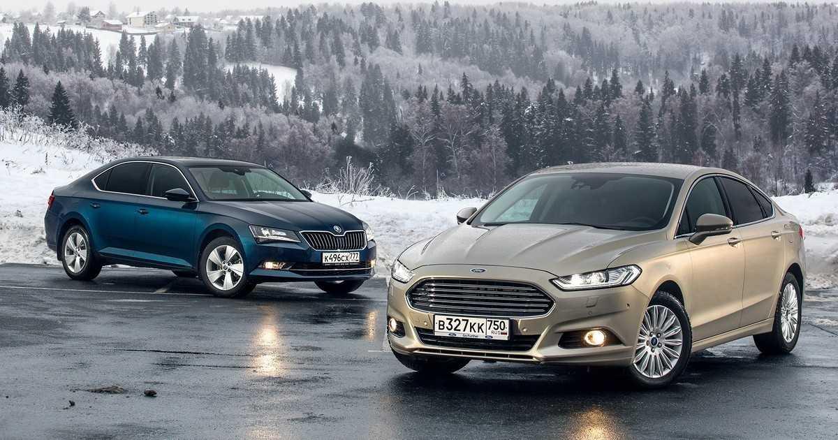 Сравнение Ford Mondeo и Skoda Superb. Что лучше?
