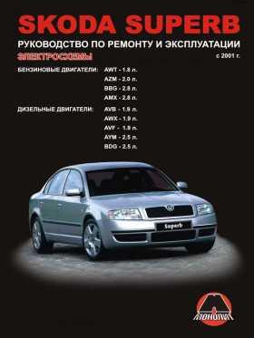 Купить буксировочные крюки для Шкода Суперб (Skoda Superb) в Москве — цены, фото, OEM-номера запчастей | ФарПост
