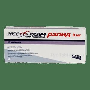 Ксефокам Рапид инструкция по применению 8 мг  